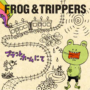 frog_and_trippers.jpg