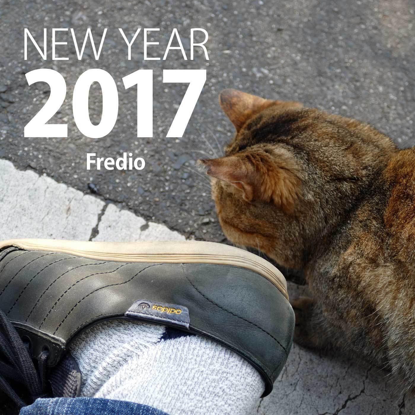 new_year2017.jpg