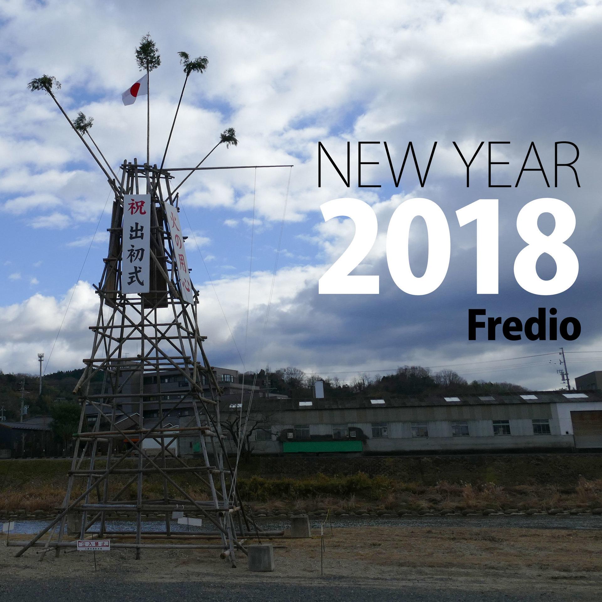 new_year2018_3000.jpg