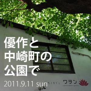 yusaku.jpg