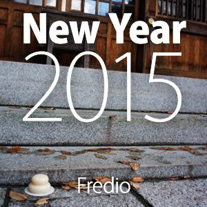 2015new_year300.jpg