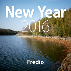 2016fredio.jpg