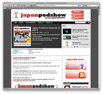 japanpodshow.jpg