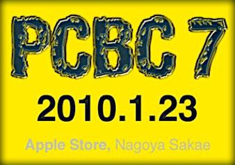 pcbc7
