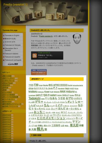 tag-search.jpg